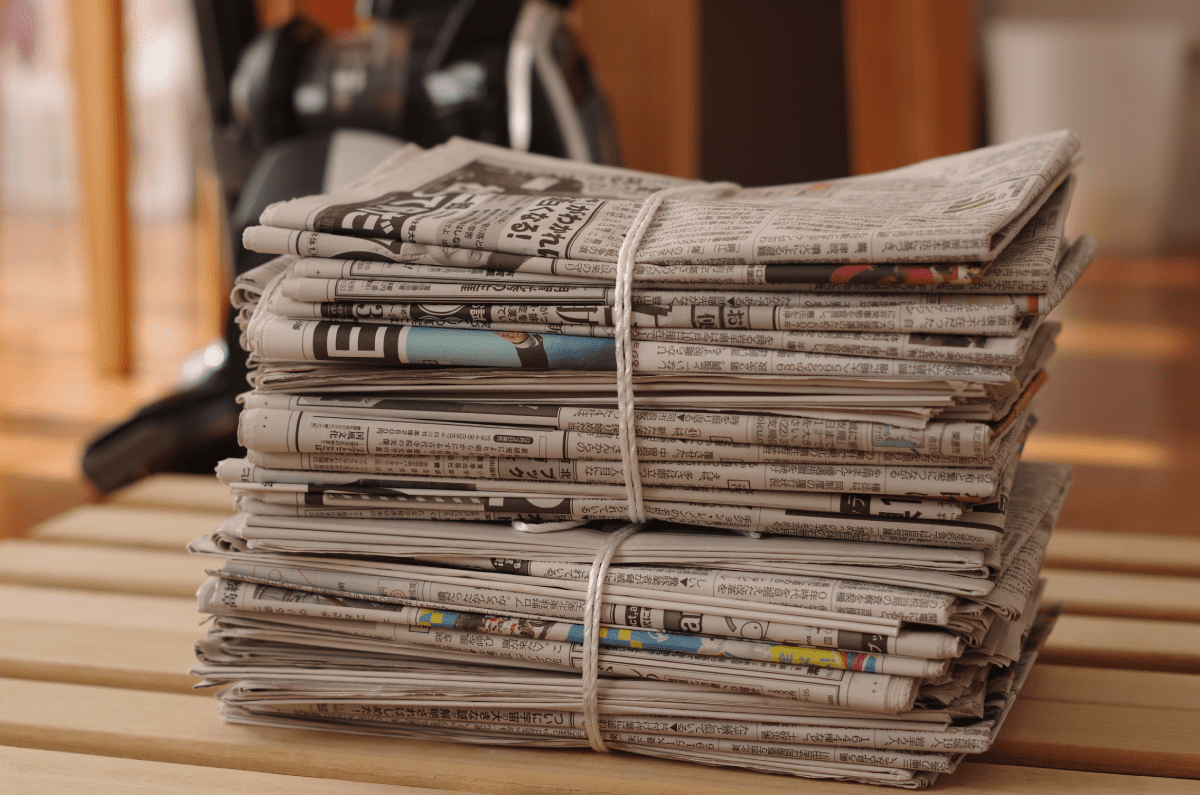 Recycling Newspapers